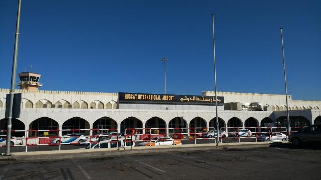 Aeroporto de Muscat