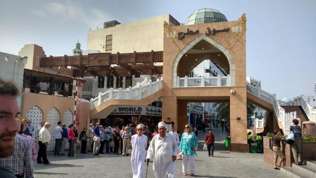 Mutrah Souk (mercado tradicional)